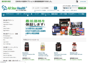 Allstar Health