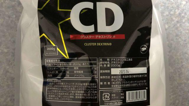 バルクスポーツ CD