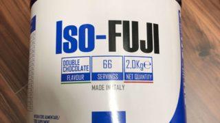 Yamamoto Nutrition iso-fuji