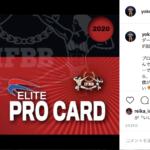 横川尚隆選手,IFBB エリートプロへ転向!今後,JBBFの大会に出場せず