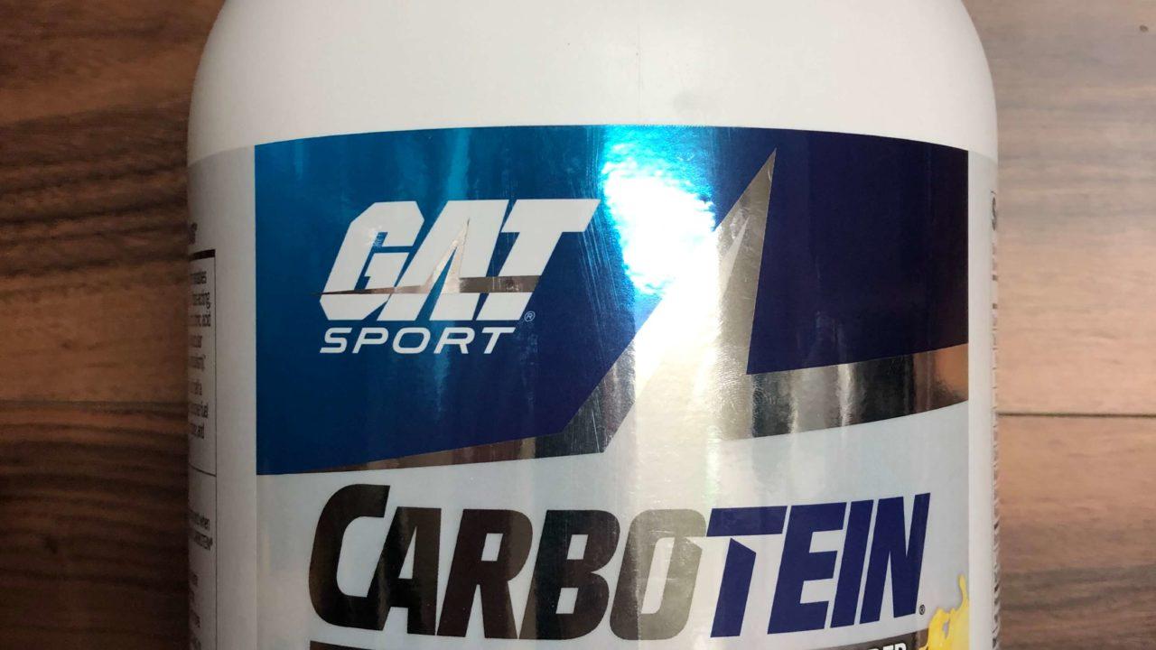 GAT カーボテイン