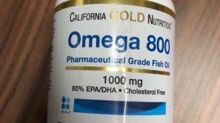 CGN オメガ800