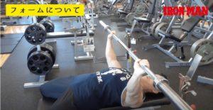 鈴木雅 ベンチプレス トップ