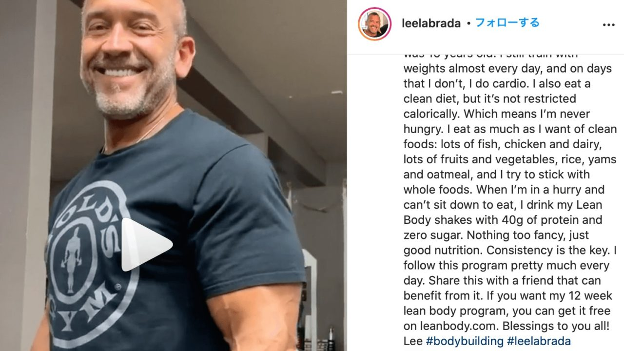 Lee Lablada 60歳 肉体