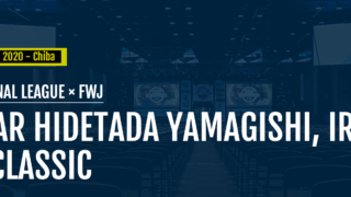 EVOLGEAR HIDETADA YAMAGISHI, IRIS KYLE JAPAN CLASSIC 結果