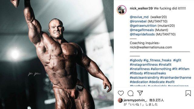 Nick Walker IFBB Pro card