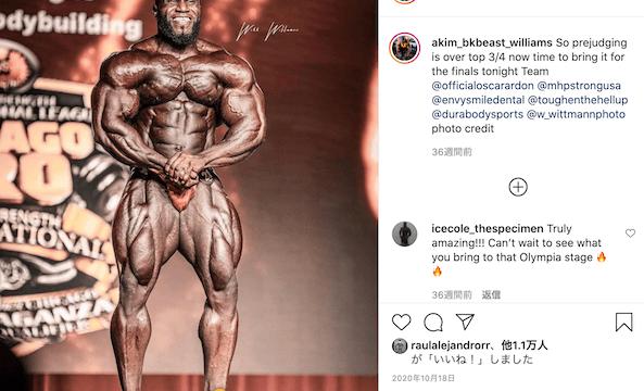Akim Williams 優勝 シカゴプロ 2020