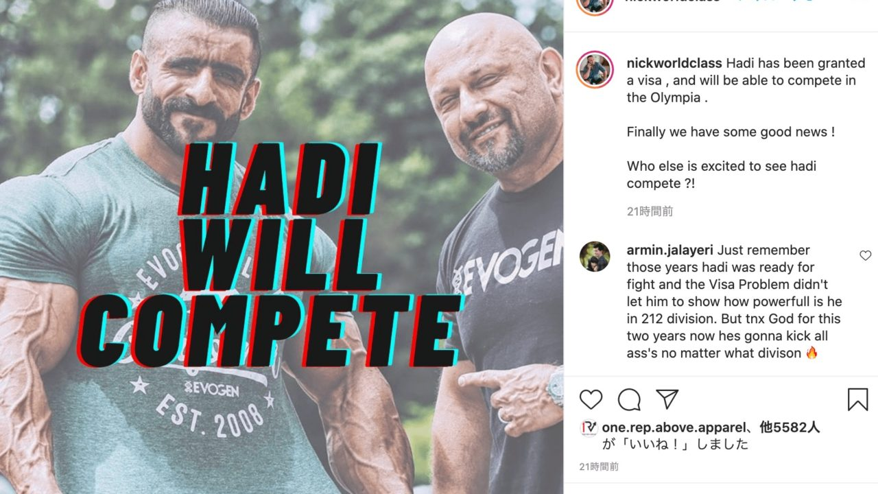 Hadi Choopan ビザ オリンピア 2020
