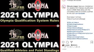 オリンピア 2021 出場要件