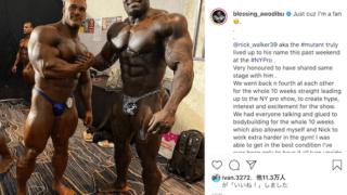 Blessing Awodibu Nick Walker