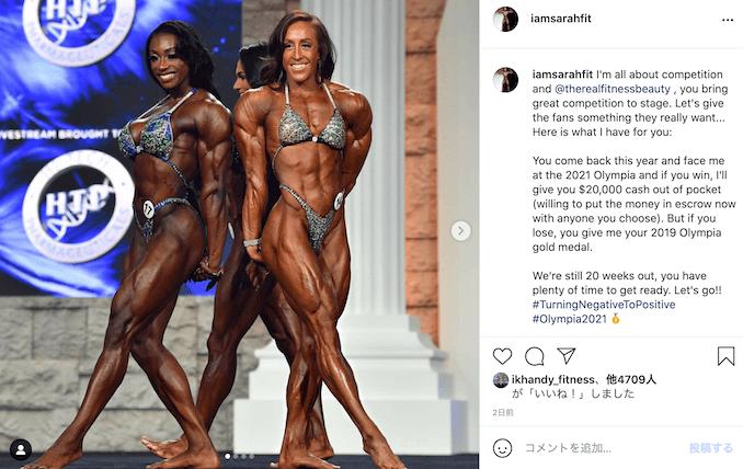Sarah Villegas Shanique Grant
