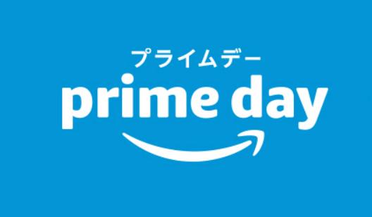 amazon プライムデー 2021