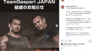 Team Gaspari Japan
