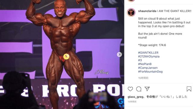 Shaun Clarida 2021 Legion Sports Fest 優勝